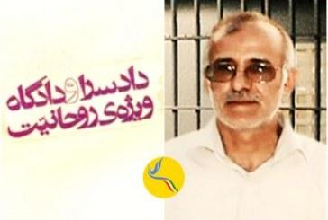 تشکیل پرونده برای علی معزی در دادگاه ویژه روحانیت