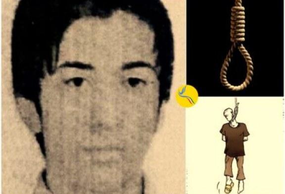 حکم اعدام «علیرضا تاجیکی» اجرا شد