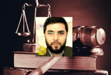 محکومیت یک فعال رسانهای در بیرجند به ۳۲ ماه حبس