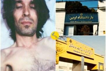آرش صادقی به بیمارستان منتقل و بدون رسیدگی پزشکی مرخص شد
