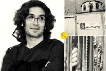 «تعرض به ساحت انسانیت»؛ نامه آرش صادقی در خصوص وضعیت زندانیان سیاسی رجایی شهر
