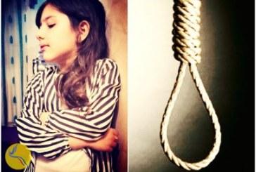 متهم به قتل آتنا اصلانی به «اعدام در ملأ عام» محکوم شد