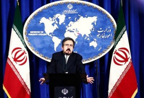 ایران در واکنش به گزارش آمریکا دربارهٔ نقض آزادیهای مذهبی: «این گزارش 'بیپایه و مغرضانه' است»