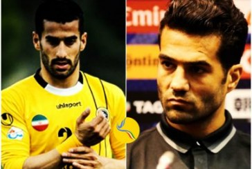 احتمال محرومیت دو تن از بازیکنان تیم ملی به دلیل بازی مقابل باشگاه اسرائیلی