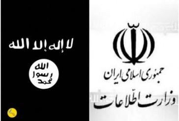دستگیری ۲۷ تن به اتهام «عضویت در گروه داعش» از سوی وزارت اطلاعات