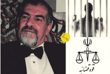 صدور حکم حبس برای دانیال استخر، وکیل دادگستری در شیراز