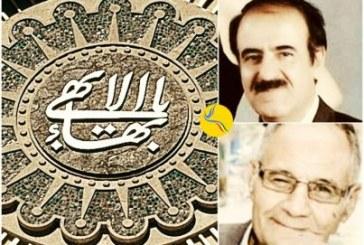 انتقال امرالله منوچهری و ضیاالله الهیان، شهروندان بهایی، به زندان کاشان