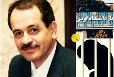 بازداشت چهار تن از هواداران محمدعلی طاهری مقابل زندان اوین
