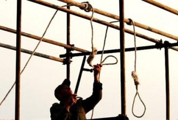 اعدام دستکم چهار زندانی در شهر های بندرعباس، اردبیل و خرم آباد