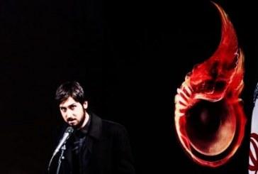لغو کنسرت حامد زمانی در مشهد