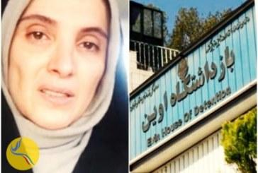 هنگامه شهیدی با قرار وثیقه از زندان اوین آزاد شد