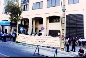تجمع جمعی از کارکنان شرکت نفت خلیج فارس مقابل مجلس