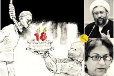 واکنش رئیس قوه قضائیه به گزارشهای عاصمه جهانگیر از وضعیت حقوق بشر ایران؛ «کدام کودک را اعدام کردهایم؟»