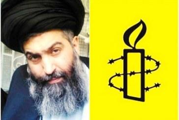 عفو بینالملل از اعمال فشار ارگانهای امنیتی بر کاظمینی بروجردی خبر داد
