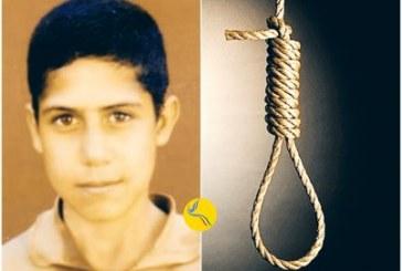 هشدار در خصوص خطر اجرای حکم اعدام یک کودک-متهم طی روزهای آینده در زندان شیراز