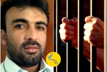 نگهداری عمادالدین ملازهی در سلول انفرادی زندان سراوان/ تهدید به پروندهسازی