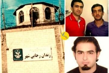 سه زندانی عقیدتی محکوم به اعدام در رجایی شهر تهدید به اجرای حکم شدند
