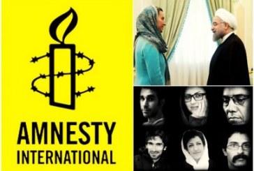 عفو بینالملل: «موگرینی در ایران خواستار آزادی فعالان حقوق بشر شود»