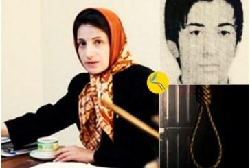 اظهارات وکیل علیرضا تاجیکی در خصوص پرونده این کودک-متهم اعدامشده در زندان شیراز