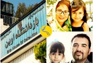 اعتصاب غذای سهیل عربی در زندان اوین/ نگهداری نسترن نعیمی در بند دو-الف