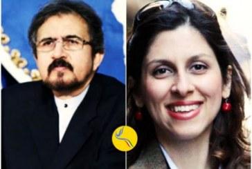 وزارت خارجه ایران: «بحثی در مورد تبادل زندانی بین ایران و انگلیس وجود ندارد»