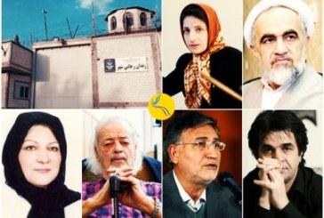 نامه کنشگران مدنی به زندانیان سیاسی رجایی شهر: «آینده ایران به بودن شما نیاز دارد؛ پژواک رسای شما هستیم»