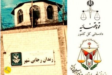 تجمع خانوادههای زندانیان سیاسی رجایی شهر مقابل دادستانی و سازمان زندانهای کل کشور و عدم پاسخگویی مسئولان