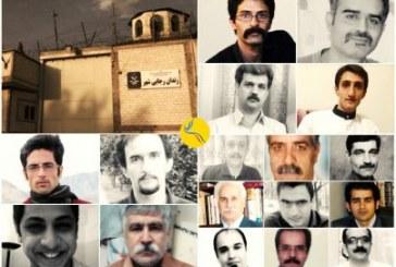 اعمال فشار مضاعف بر زندانیان اعتصابی رجایی شهر؛ «بازجویی و تهدید»، «ممنوعالملاقاتی» و «محرومیت از حق درمان»