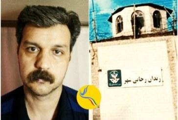 خودداری مسئولان از اعزام رضا شهابی به بیمارستان علیرغم وخامت حال