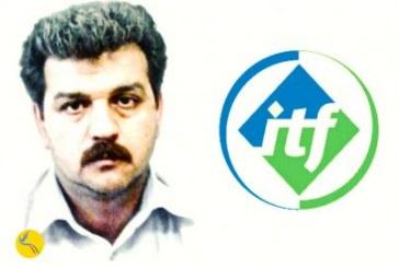 «کنفدراسیون جهانی کارگران حمل و نقل» خواستار آزادی فوری رضا شهابی شد