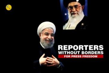 گزارشگران بدون مرز: «پس از یک دوره ریاست جمهوری روحانی همچنان در ایران شماری از فعالان رسانهای زندانی هستند»