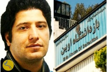 تداوم بازداشت ساسان آقایی در بند ۲۴۱ زندان اوین
