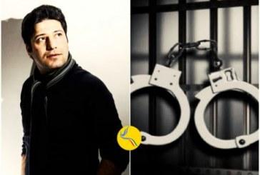 ساسان آقایی بازداشت شد
