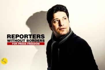 اعتراض گزارشگران بدون مرز نسبت به بازداشت ساسان آقایی