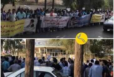 تجمع بیش از ۵۰۰ نفر از کارگران گروه ملی فولاد اهواز در دومین روز اعتراض