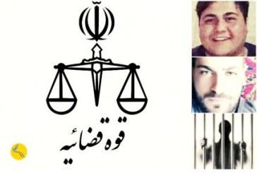 تشکیل دادگاه تجدیدنظر سه فعال تلگرامی؛ قاضی این متهمان را به «اعدام» تهدید کرد