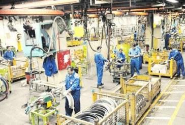 تعطیلی ۵هزار واحد تولیدی در صنایع کوچک