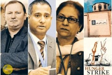 گزارشگران سازمان ملل متحد در خصوص وضعیت زندانیان سیاسی رجایی شهر ابراز نگرانی کردند