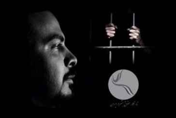 «فعال حقوق بهاییان» سالروز تولدش را در حبس گذراند
