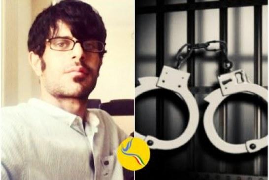 بازداشت یغما فشخامی از سوی نیروهای امنیتی