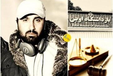 پرونده سازی جدید و برگزاری دادگاه برای یوسف عمادی