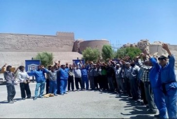 اعتراض کارگران «ارگ قدیم بم» نسبت به مطالبات مزدی