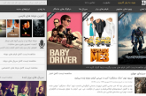 بازداشت گردانندگان یک سایت پخش آنلاین فیلم در ایران