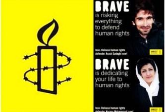 تشکیل کمپین برای آزادی نرگس محمدی و آرش صادقی از سوی سازمان عفو بینالملل