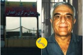 ارژنگ داوودی در زندان زاهدان در اعتصاب غذا به سر میبرد
