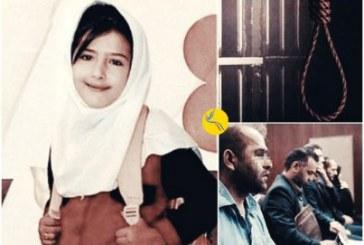 تائید حکم اعدام و قصاص «متهم به قتل آتنا اصلانی» در دیوانعالی کشور
