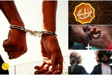 اعمال فشار براقلیتهایمذهبی؛ بازداشت دستکمشش تن به دلیل اعتقادات دینی