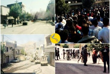 بازداشت شهروندان بانهای از سوی نیروهای امنیتی در پی برگزاری تجمع اعتراضی نسبت به کشته شدن کولبران