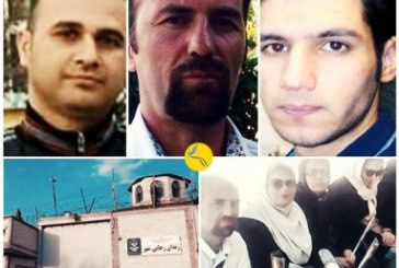 بازداشت سه شهروند از سوی نیروی انتظامی در پی حضور در مقابل رجایی شهر و حمایت از زندانیان سیاسی