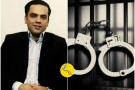 فرهاد سلمانپور ظهیر مجدداً بازداشت شد